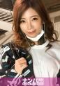 美波杏 - マジ軟派、初撮。 832 - アン 24歳 ダンサー