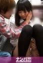 百戦錬磨のナンパ師のヤリ部屋で、連れ込みSEX隠し撮り 07 - ゆめ 21歳 コスプレ喫茶店員