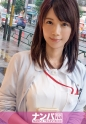 清城ゆき - マジ軟派、初撮。 866 - ゆき 30歳 看護師