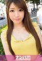 小嶋えみ - マジ軟派、初撮。 909 - えみ 22歳 美容サロンスタッフ
