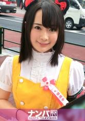 小松美柚羽 - コスプレカフェナンパ 27 - みうは 19歳 専門学生(コスプレカフェのバイト)