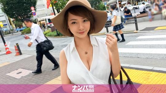 200GANA-1516 リサ 27歳 エステ会社経営