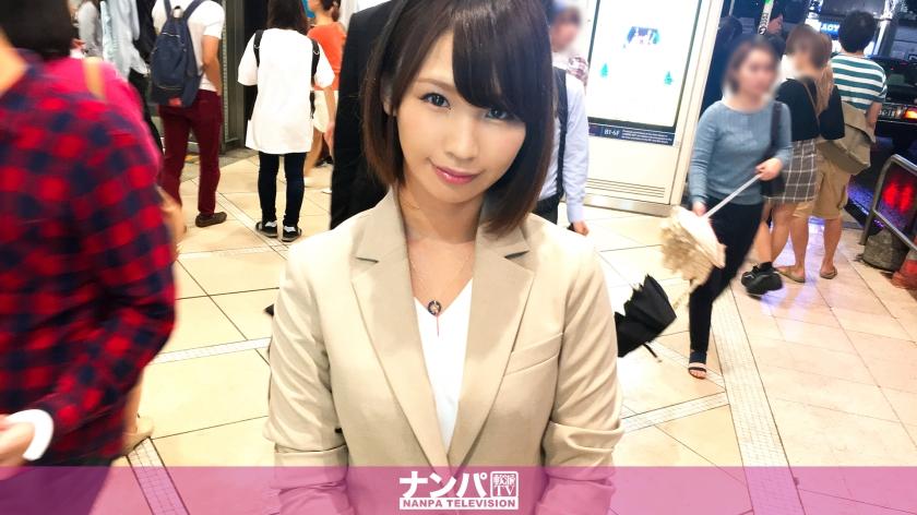 香取ようこ - マジ軟派、初撮。 935 - ようこ 24歳 化粧品メーカー広報