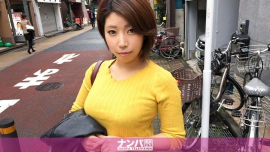 200GANA-1545 レイ 28歳 旅行代理店の事務