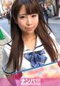 福山ゆな - コスプレカフェナンパ 34 - ゆな 19歳 アイドルカフェの店員