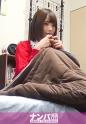 百戦錬磨のナンパ師のヤリ部屋で、連れ込みSEX隠し撮り 051 - みほ 23歳 コスプレカフェ店員