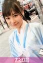 西山楓 - コスプレカフェナンパ 36 - 楓 22歳 女子大生(竜宮城カフェアルバイト)