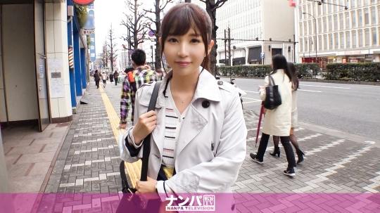 200GANA-1712 紗江 21歳 塾講師アルバイト