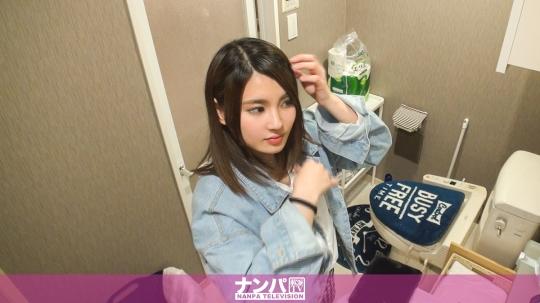 永瀬陽菜 - 百戦錬磨のナンパ師のヤリ部屋で、連れ込みSEX隠し撮り 064