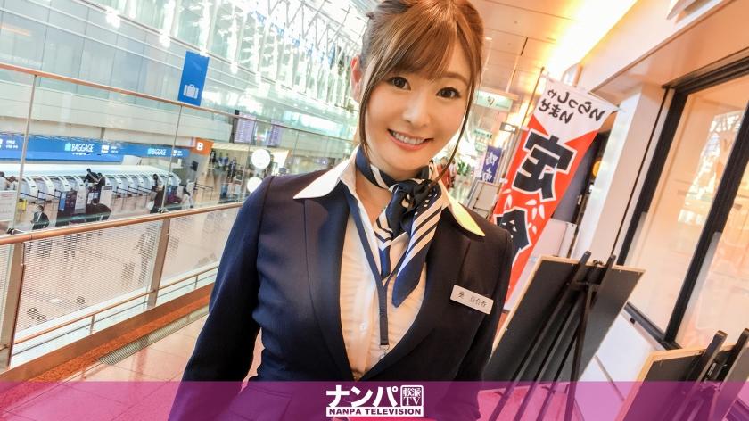 空港勤務の人妻さん[200GANA-1731/【ガチ中出し】マジ軟派、初撮。 33]