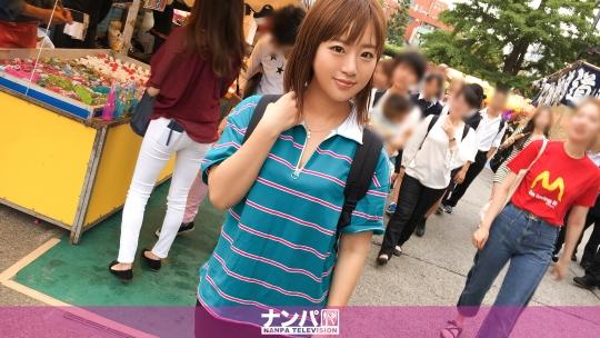伊達紗弥 - マジ軟派、初撮。 1129 - 紗弥 21歳 美容専門学校3年生