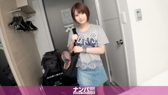 深田結梨 2018-09-28(200GANA-1880)