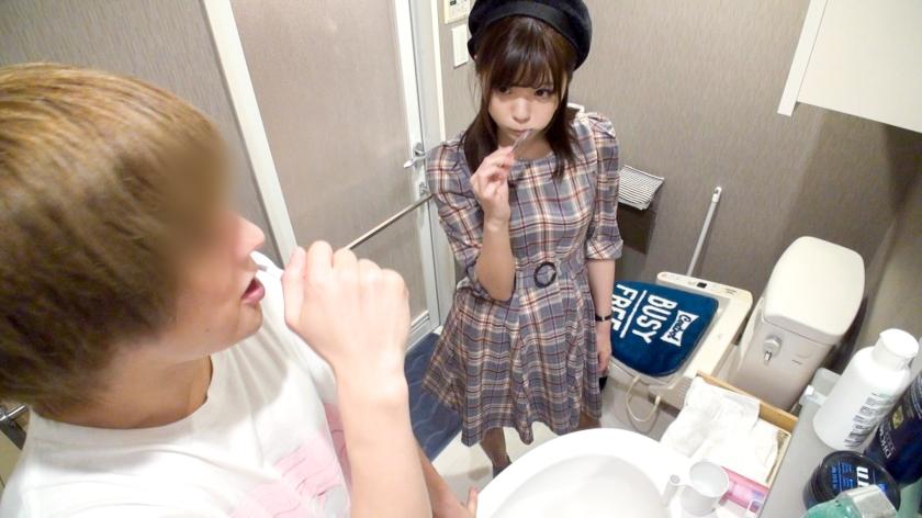 【SEX隠し撮り】原宿でナンパした美少女を自宅でハメ撮り!!スタイル抜群の色白美肌がいいね♡
