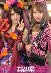 13位 - 渋谷ハロウィン当日!大騒ぎ!逮捕者続出のさなか、仮装ナンパ師突入!ピンク女豹の巨乳ギャル&小悪魔セク...