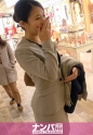 羽田つばさ - マジ軟派、初撮。 1267 - つばさ 30歳 美容部員