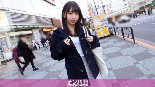 冬愛ことね 2019-04-26(200GANA-2008)