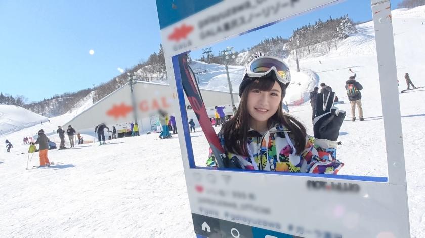 ゲレンデナンパ 01 雪山ではド素人!布団の上ではテクニシャン!スティック握るよりもチ〇ポ握るのが得意なスケベ美少女!!-エロ画像-2枚目