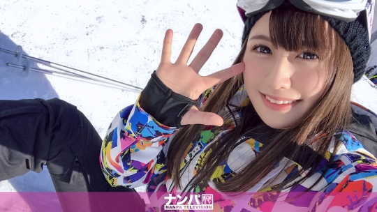 葉月もえ-ゲレンデナンパ 01 雪山ではド素人!布団の上ではテクニシャン!スティック握るよりもチ〇ポ握るのが得意なスケベ美少女!!(200GANA-2017)