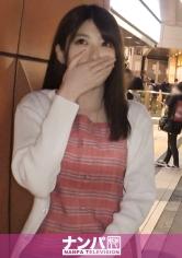 10位 - マジ軟派、初撮。1353海外旅行のために絶賛バイト中の色白スレンダー美少女が謝礼につられて撮影に...