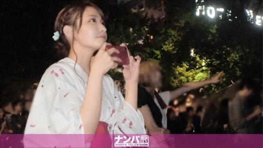 愛瀬るか (200GANA-2132)