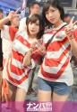 高杉麻里,一条みお - マジ軟派、初撮。 1398 ラグビーワールドカップで盛り上がる新宿で美女2人をホールド!!祝杯ムードからの乱交スクラムでまとめてトライ!!試合より熱いタッチダウンを彼女たちにキメるwww