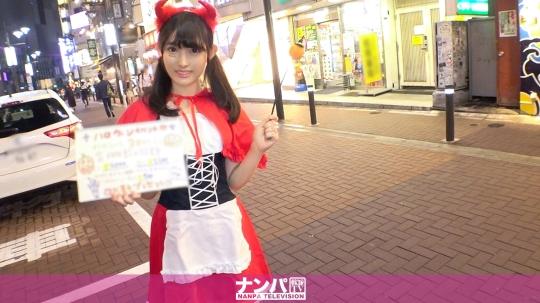 ハロウィンムードの渋谷で可愛いお姫様を発見!!狼が彼女を襲う!まんざらではお姫様は快楽で喘ぎに喘ぐ!パイパンお姫様に狼オ●ン●ンがパッピーハロウィン!?