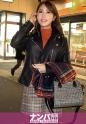 高橋あいな - マジ軟派、初撮。 1457 高級キャバ嬢をノーマネーで抱いてヤルwwwプライド高き美人も高速ピストンで「あぁっあん…あんっ!」と声をあげて感じまくりの喘ぎまくり!!