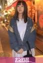 柚奈れい - マジ軟派、初撮。 1461 寂しがり屋の19歳!上京して一人暮らしの心細さに付け込みナンパ成功!ロリ顔で可愛らしさ全開なのは最初だけ!チ〇ポをぶち込まれれば我を忘れてイキまくる!