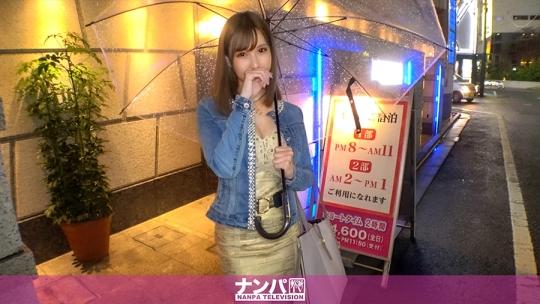 マジ軟派、初撮。 1480 雨の歌舞伎町で偶然出会った!超弩級のホテヘル美女に、お店を通さず直接指名を仕掛けるナンパ隊!モデルのような長身と巨乳・巨尻のグッドスタイル!そんな彼女とホテルの一室で夢のようなオプションプレイの数々を味わえるのか??