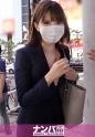和泉小春 - マジ軟派、初撮。 1495 - 愛音 30歳 保険屋