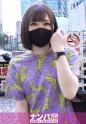七美せな - マジ軟派、初撮。 1493 『新宿駅で大量のコンドームをブチまけてみた!』という企画(のフリ)を決行!拾ってくれた優しい女の子をインタビューと称してホテルへ連れ込み!ゴムをつけて0.01mmのソーシャルディスタンス!小柄な体型由来の狭いオマ○コを堪能すると、可愛い喘ぎ声が部屋に響く!