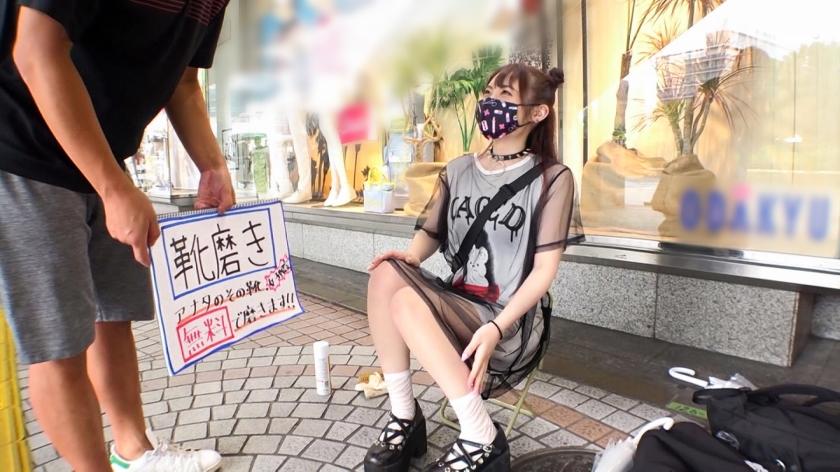 マジ軟派、初撮。 1511 『無料で靴磨き!』に釣られた美少女はV系バンドのおっかけ女子!遠征費はパパ活で捻出!?なら今からヤリましょう!資金難を脱出するためチ○ポをしゃぶりアンアン喘ぐ!-エロ画像-1枚目