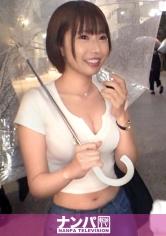 乙アリス - マジ軟派、初撮。 1535 新宿で先ほど彼氏の浮気現場を目撃した彼女は仕返しにこちらも浮気しちゃう♪ことにしました!Gカップスレンダーボディがイケないエッチに興奮MAXでイキまくる!!