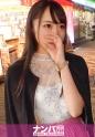 桐山結羽 - マジ軟派、初撮。 1540 -  ゆう 26歳 ピアノ講師