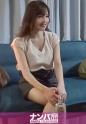 美咲れいか - 百戦錬磨のナンパ師のヤリ部屋で、連れ込みSEX隠し撮り 179 ほんわか関西弁のキャバ嬢を口説き落とした!想像以上に黄金ボディが美しすぎてドキドキしっぱなし♪ベット上で接客ではないプライベートセッ●スを魅せる!!