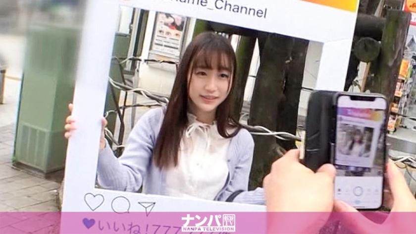 【動画あり】マジ軟派、初撮。 1554 新宿で映える美少女を確保!経験人数2人のほぼ処女!大人の階段をチ●ポで感じて階段を駆け上がろう♪スベッスベの超絶美尻をさらして乱れまくる!