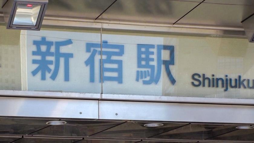 マジ軟派、初撮。 1571 新宿でメガネ萌えの受付嬢に癒しを与える!?日々の刺激が足りないのでチ●ポの激ピストンで心を満たすw想像以上のセックスに喘ぎまくり!!_pic0