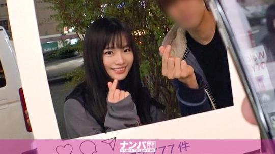 マジ軟派、初撮。 1558 新宿で映えスポットを提供していたら引っかかったのは天真爛漫な美少女!グイグイ来られると弱い性格?流されSEXでイキまくり!
