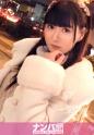 成宮ありあ - マジ軟派、初撮。 1580 渋谷で