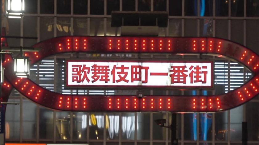マジ軟派、初撮。 1577 健康器具のレビューをYo●Tubeに上げたい!新宿でナンパしたガールズバー店員に電マを当ててみると…?爆乳揺れまくりの中イキしまくりのエロ動画を撮影成功!のサンプル画像1