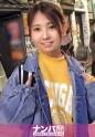 加茂なぎ - マジ軟派、初撮。 1603 中野駅周辺を歩く美女を勝手に表彰してトロフィー授与!引っかかったのは保育士を目指す小顔でスレンダーな専門学生!大人しそうに見えて実はセフレ3人持ちのスケベな感じっぷりは圧倒的優勝!
