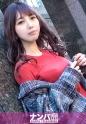 稻森若菜 - マジ軟派、初撮。 1604 - わかな 24歳 服飾関係