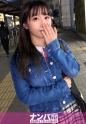 桜木なえ - マジ軟派、初撮。 1609 - なえ 21歳 大学生