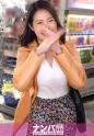 弘崎ゆみな - マジ軟派、初撮。 1613 - ゆみな 28歳 専業主婦