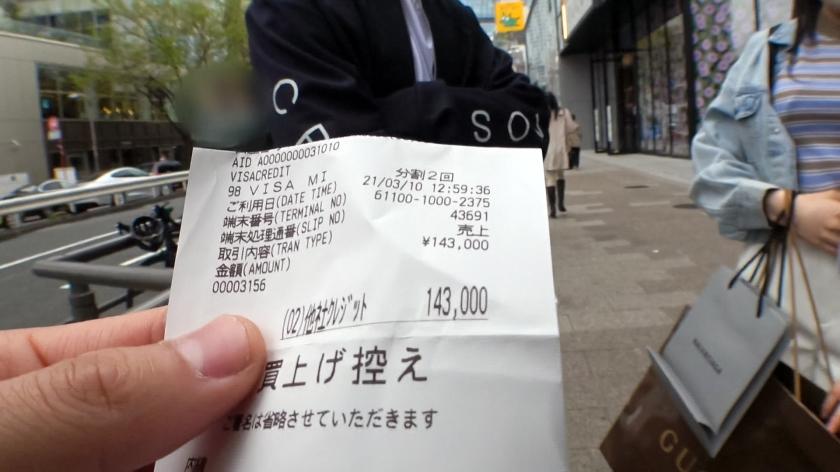 マジ軟派、初撮。 1624 渋谷に買い物に来た現役JD…ひょいひょいホテルに着いてきてすぐに体を許す奔放っぷり!本当はナンパ待ちだったな!?敏感オマ○コを責められ全身ガクガクで外イキ中イキ連発!-エロ画像-4枚目