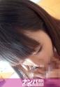 綾野めい - マジ軟派、初撮。 169 - みぃ 20歳 飲食店店員