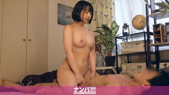 綾瀬ひまり - 百戦錬磨のナンパ師のヤリ部屋で、連れ込みSEX隠し撮り 209 - ひまり 21歳 元アイドル