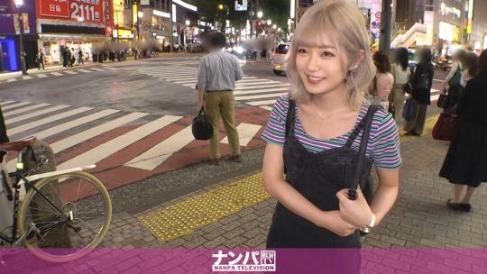 マジ軟派、初撮。 1663 THE・陽キャGALを渋谷でナンパ!ほろ酔いになると恥ずかしい話も赤裸々に語ってくれるノリの良さに付け込んで…終わる頃には満面の笑みで顔射を受け入れるエロ娘にキュンです♪