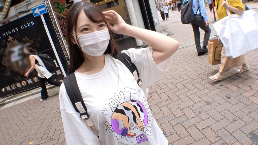 マジ軟派、初撮。 1692 「YOUは何しに渋谷へ?」ウソ企画で女子を品定めしていたら童顔巨乳JDを偶然GET!?小柄ボディ×高感度で激濡れマ●コを美味しくいただきました!-エロ画像-4枚目