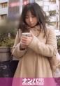 (≥o≤) - マジ軟派、初撮。341 in 渋谷 チームN